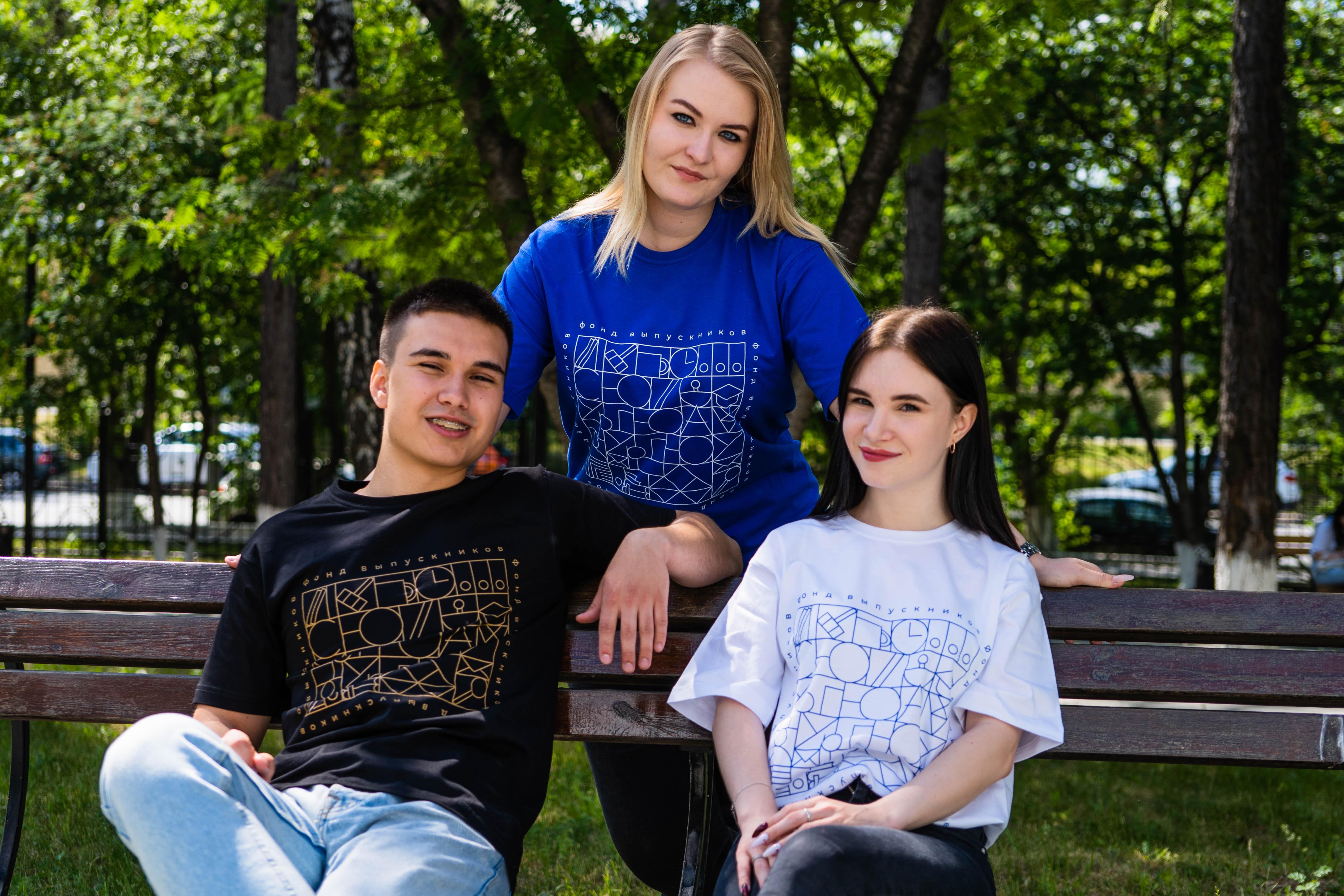 Новый стиль студентов и выпускников СЮИ-УрГЮА-УрГЮУ
